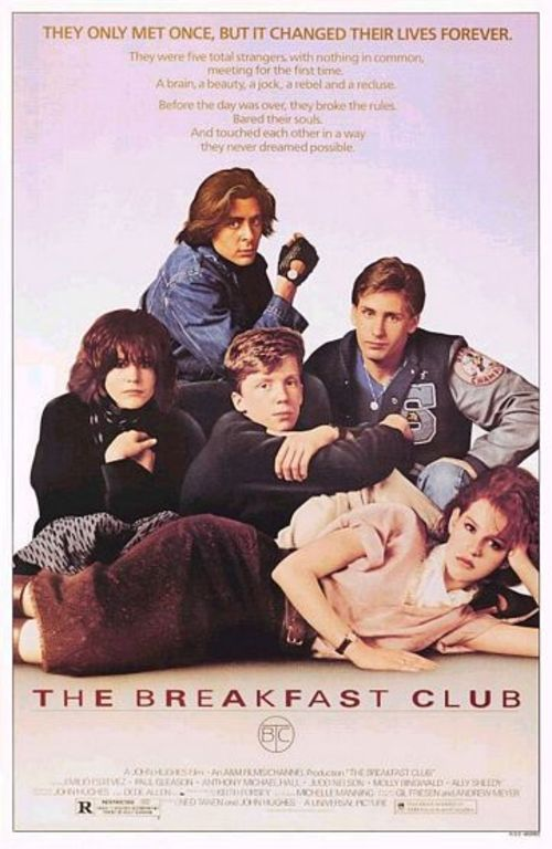 Breakfast_club_2